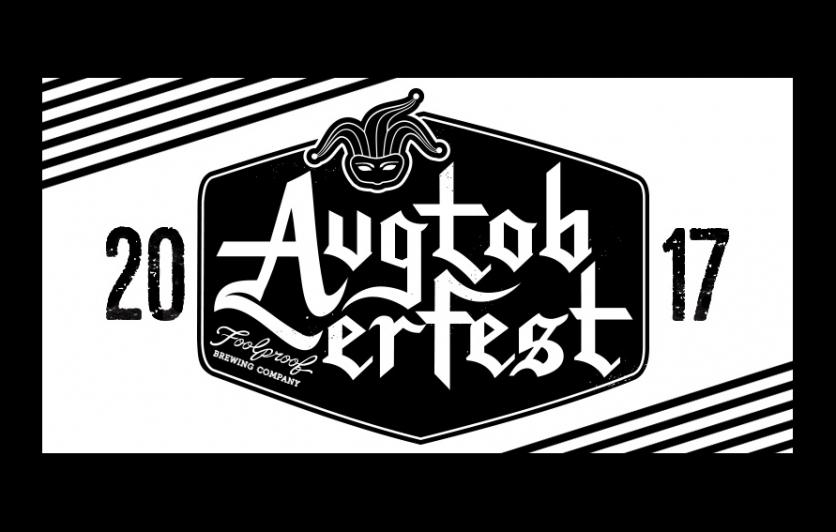 Augtoberfest 2017